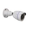 Продам AHD 1Mpx камера видеонаблюдения уличного исполнения VC