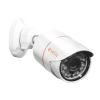 Продам IP 2. 0 Mpx камера видеонаблюдения уличного исполнения VC