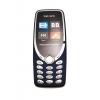 Продам Новая нокиа 3310 на две сим карты,  с фонариком и мощным аккумулятором,  ID333TX