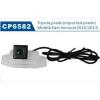 Продам штатная камера заднего вида для Toyota Prado 120,  модель CP6582