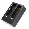 Продам зарядное устройство для аккумуляторов Sjcam SJ6 Legend с индикатором заряда (ОРИГИНАЛ)