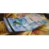 Профессионально поможем оформить кредит в Алматы