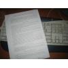 Составление договоров,   претензий,   исков,   заявлений и др.   документов