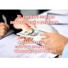 Черный список и в долгах?  Мы предоставим вам кредит сегодня