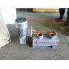 Магнитный сепаратор.  Магнитный сепаратор X43-43