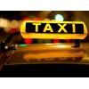 Приглашаем водителей такси